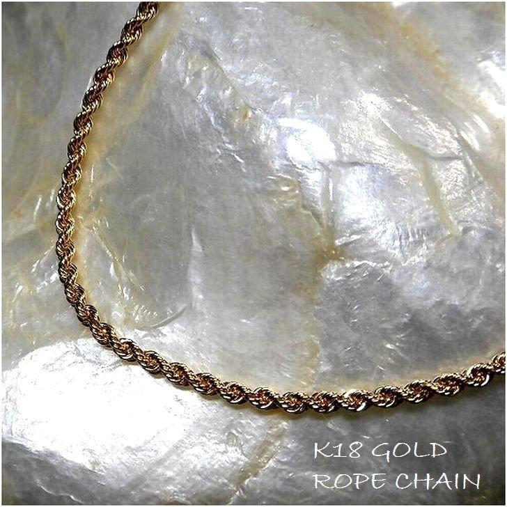 ネックレス ハワイアンジュエリー ネックレス ロープチェーン K18 イエローゴールド 幅2.0mm 「長さ40cm/45cm/50cmその他延長可能」