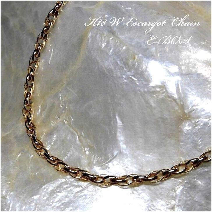 ネックレス K18 チェーン W エスカルゴ 18金 イエローゴールド 2.2mm幅 「お好みの長さで制作可能」 キラキラと美しく輝くデコルテを演出 gn007