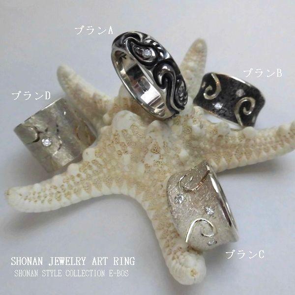 4種類から選べる SHONAN ジュエリー Silver925 キュービックジルコニア オーダーメイド アートリング アーティスト作品 02P03Dec16