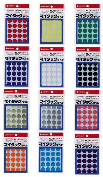 各種の分類などに便利なカラーラベル ニチバン マイタックカラーラベル 日本最大級の品揃え ○型 16mm ML-161 正規店