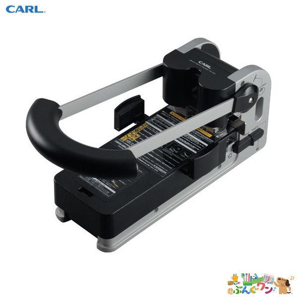 カール事務器 強力パンチ(220枚) HD-520N【4240051】