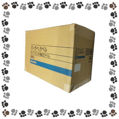 【取寄品】サトー バーコードプリンター バーラベFI用ラベル(50巻入) FI212T用プリンタラベル P60×W60【a01706】