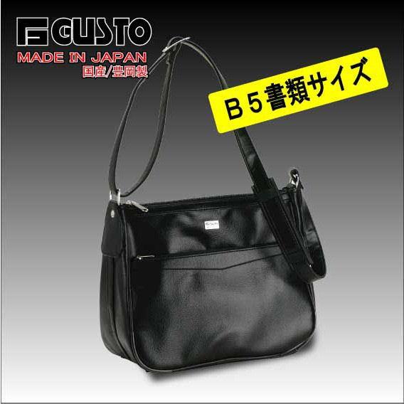 Gガスト <G-GUSTO> ショルダーバッグ メンズ B5 ビジネスバッグ 肩掛け 斜めがけ ショルダーバック 日本製 G-GUSTO メンズビジネス No.16259【豊岡・平野鞄】