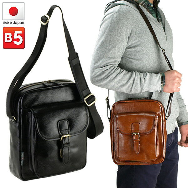 BLAZER CLUB オイルヌメ革 ショルダーバッグ メンズ B5 21cm 本革 日本製 豊岡製鞄 #16342【豊岡・平野鞄】