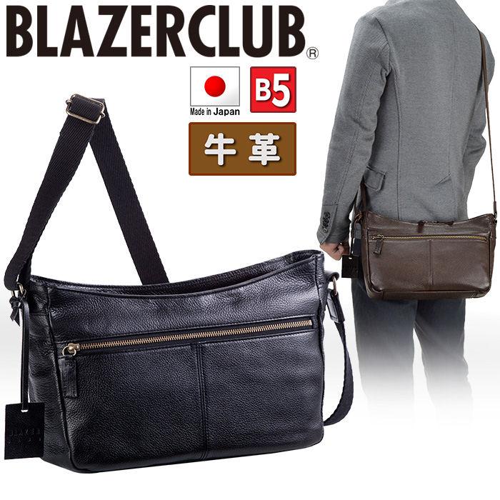 本革 ショルダーバッグ メンズ 日本製 国産 B5 BLAZER CLUB #16388【豊岡・平野鞄】