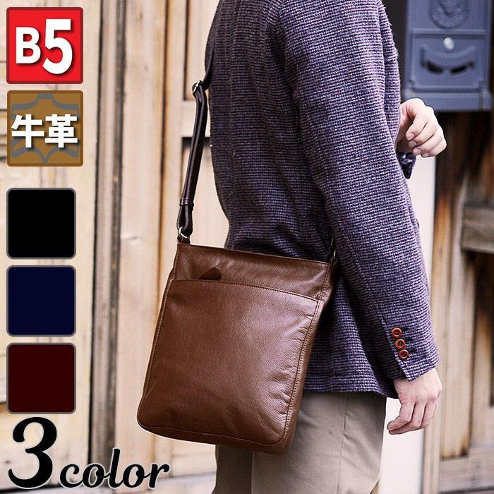 ショルダーバッグ メンズ 本革 B5 斜めがけ 縦型 ビジネスバッグ ショルダーバック No.16419【豊岡・平野鞄】