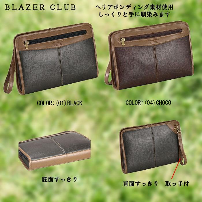 ブレザークラブ BLAZERCLUB セカンドバッグ クラッチバッグ メンズ 日本製 B5 29cm セカンドバック 豊岡製鞄 No.25330【豊岡・平野鞄】