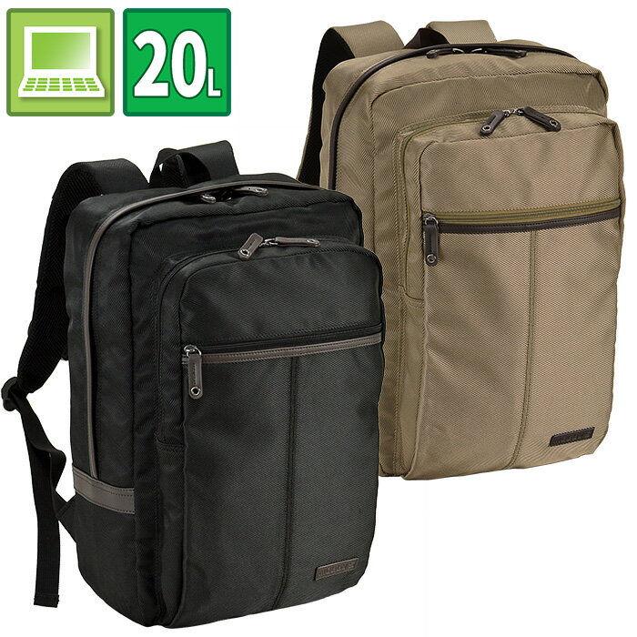 リュック ビジネスリュック 軽量 軽い PC対応 メンズ レディース ユニセックス B4 ポリエステル20L 29cm Mobby's モビーズ タウンシリーズ No.42546【豊岡・平野鞄】