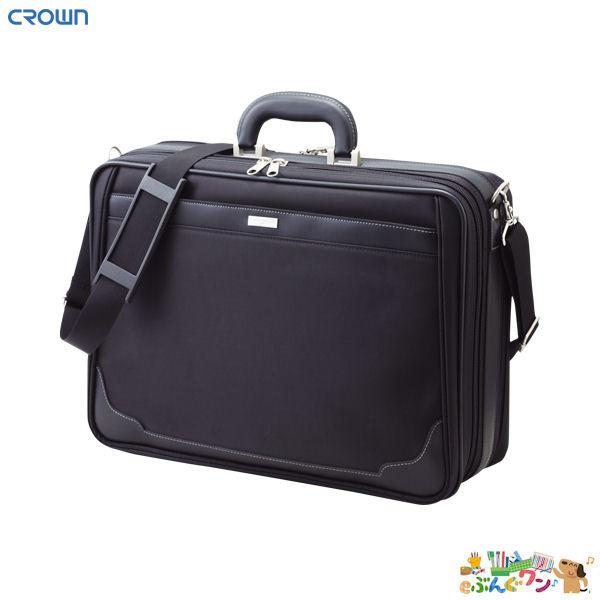 クラウン ソフトアッシュケース CR-AT200-B【a49945】