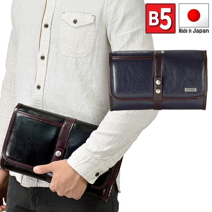 日本製 豊岡製鞄 ANDY HAWARD クラッチバッグ メンズ セカンドバッグ B5 30cm No.25863【豊岡・平野鞄】