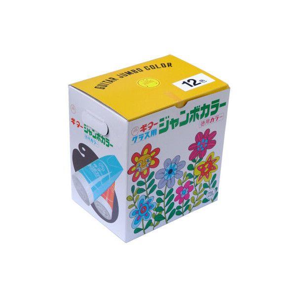 寺西化学 ジャンボカラー 水彩絵の具  12色入り ESJB-12 【2150279】
