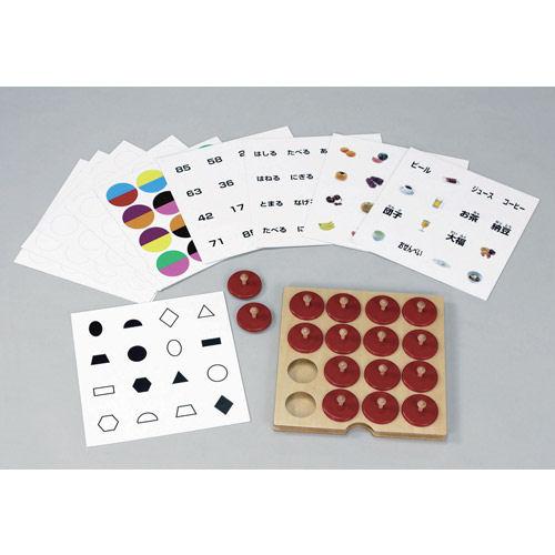 【送料無料】DLM トレーニング&ゲーム(レクリエーション) ~いろいろ合わせボード~ NK1800【m14640】