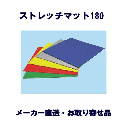 【お取り寄せ】【送料無料 但し北海道・沖縄・離島を除く】DLM レクトレ 「DLMのマット運動」ストレッチマット 180グリーン SR-201G【m16170】
