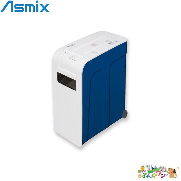 Asmix(アスカ)クロスカットシュレッダー S40CB【7971980】