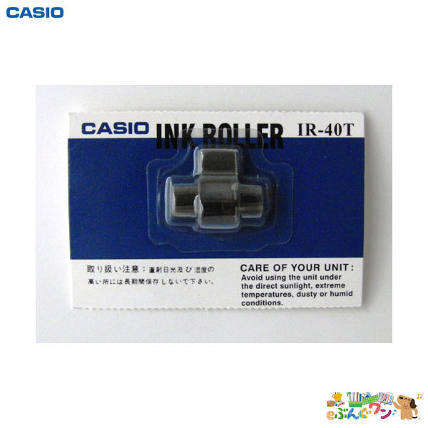 おトク プリンター電卓用インクローラー カシオ計算機 プリンター電卓用インクロール IR-40T 豪華な 7011165