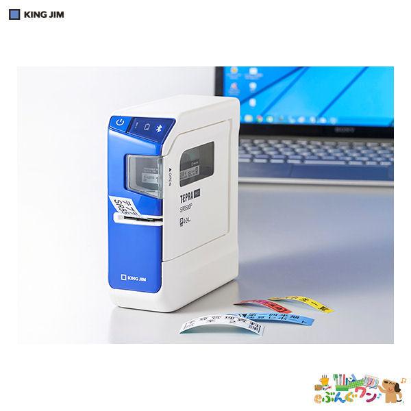 キングジム ラベルプリンター「テプラ」PROSR5500P【a26487】