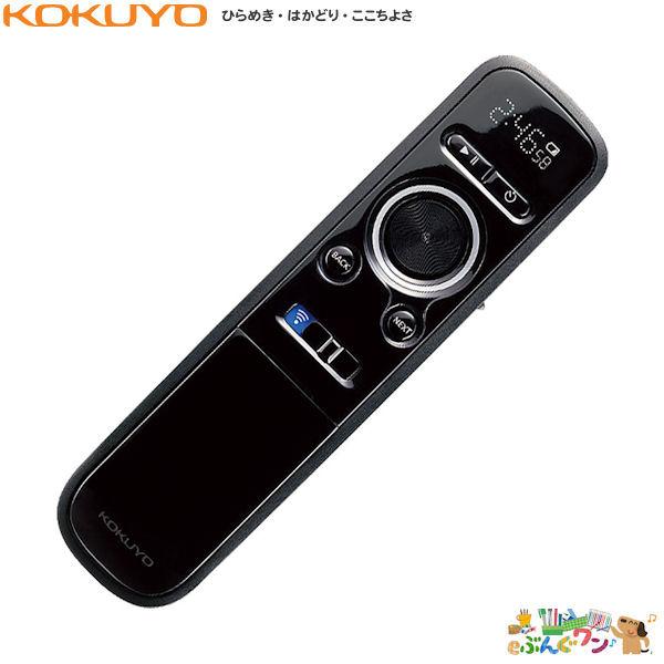 【送料無料】コクヨ(KOKUYO)ツインプレゼンポインター<二灯流> ELA-TP1【1015376】