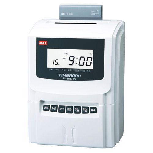 【送料無料】マックス(MAX) PCリンクタイムレコーダ タイムロボ ER-231S2/PC【a20585】