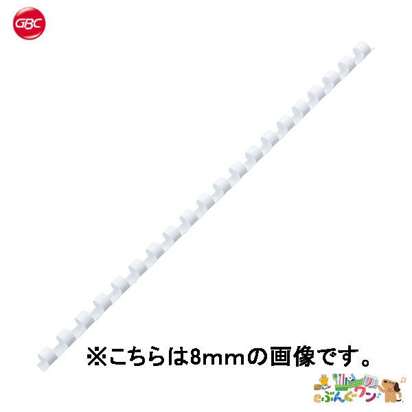【取寄品】アコ・ブランズ・ジャパン GBCプラスチックリング<A4・20穴・100本入:リング径/13mm>PR1320A4-WH/ホワイト【j-20694】