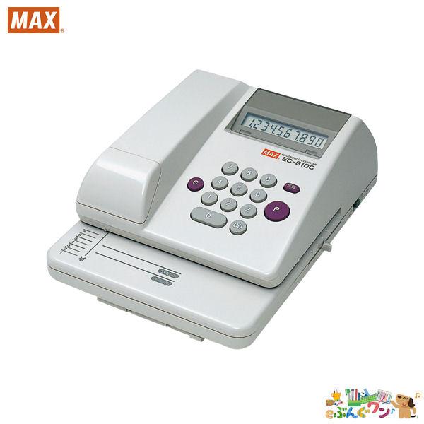 マックス(MAX) 電子チェックライタ EC-610C【4177223】