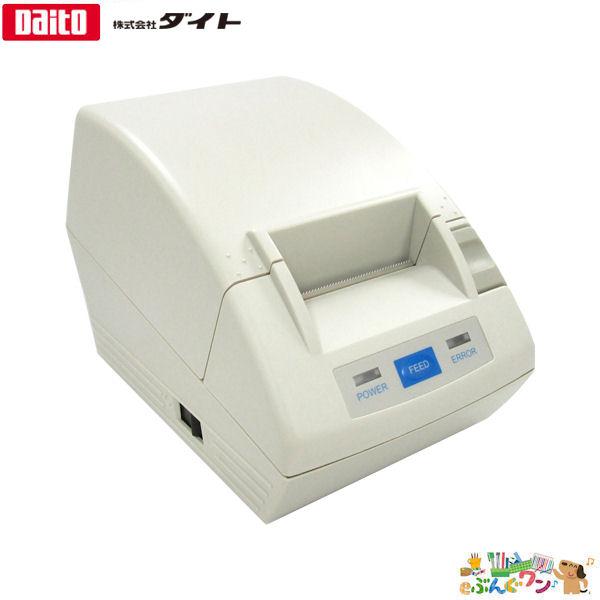 【送料無料】【お取り寄せ】ダイト ノートコインカウンター DW-1000専用プリンター【a28455】