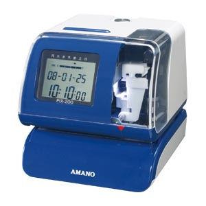 【送料無料】【お取り寄せ品】アマノ 電子タイムスタンプ PIX-200【a73159】