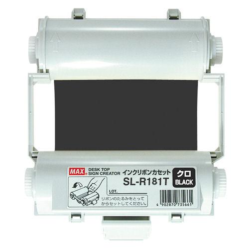 マックス(MAX) 紙ラベルシート専用インクリボン SL-R181Tカミヨウ【a69895】
