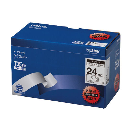 ブラザー ピータッチ用テープカートリッジ お買い得バリューパック ラミネートテープ 8m(5巻入) TZe-251V【a09850】