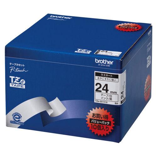ブラザー ピータッチ用テープカートリッジ お買い得バリューパック ラミネートテープ 8m(10巻入) TZe-251V10【a09840】