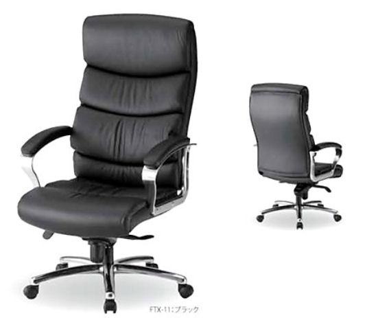 【路線便/玄関渡し】TOKIO 高級回転椅子(表本革仕様)お客様組立 FTX-11N ブラック