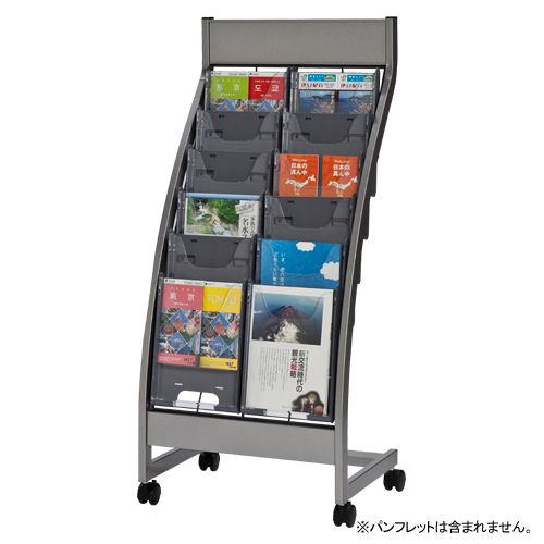 【取寄品】エヌケイ パンフレットスタンド PSLシリーズ 6段タイプ PSL-C206【a07307】