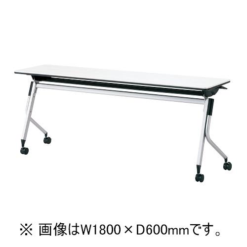 【イチオシ家具】プラス(PLUS) リネロ2 会議テーブル フォールディングテーブル 棚付 LD-515 WS ホワイト 【メーカー直送】【代引き不可】【j-610352】