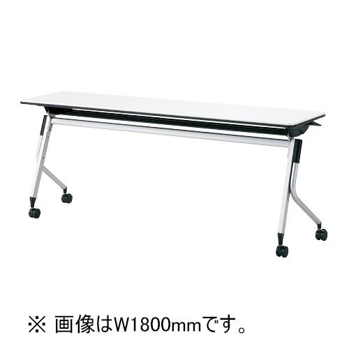 【イチオシ家具】プラス(PLUS) リネロ2 会議テーブル フォールディングテーブル 棚付 LD-520 WS ホワイト 【メーカー直送】【代引き不可】【j-610351】