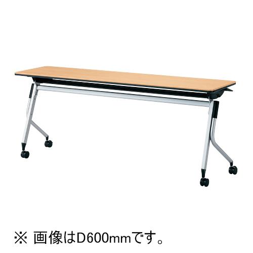 【イチオシ家具】プラス(PLUS) リネロ2 会議テーブル フォールディングテーブル 棚付 LD-520 WM ホワイトメープル 【メーカー直送】【代引き不可】【j-610363】