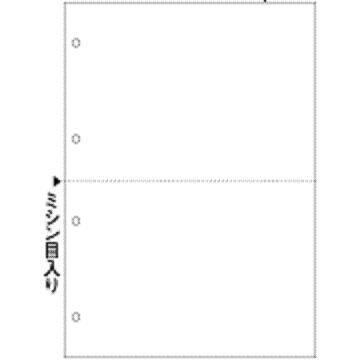 ヒサゴ エコノミープライスマルチプリンタ帳票 A4判2面4穴 BPE2003【1330301】