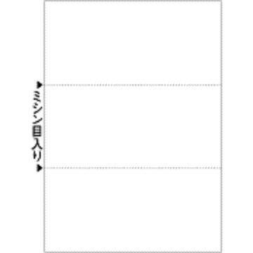 ヒサゴ エコノミープライス マルチプリンタ帳票 A4判3面  BPE2004【1330302】