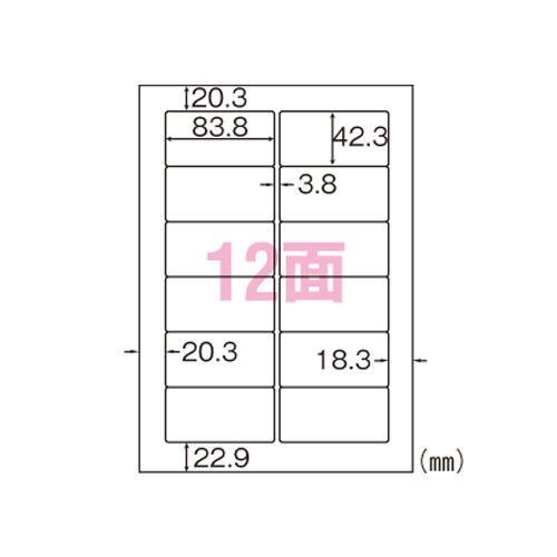 ヒサゴ (OAラベル)A4タックシール A4判 (1000枚入) SB861【1332127】