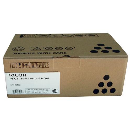 【純正】リコー IPSiO SP トナーカートリッジ 3400H 【kz-308572】