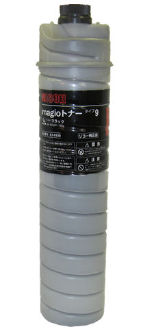 【送料無料】(北海道、沖縄、離島を除く)リコー imagio トナー タイプ9 (ブラック) 【kz-636938】