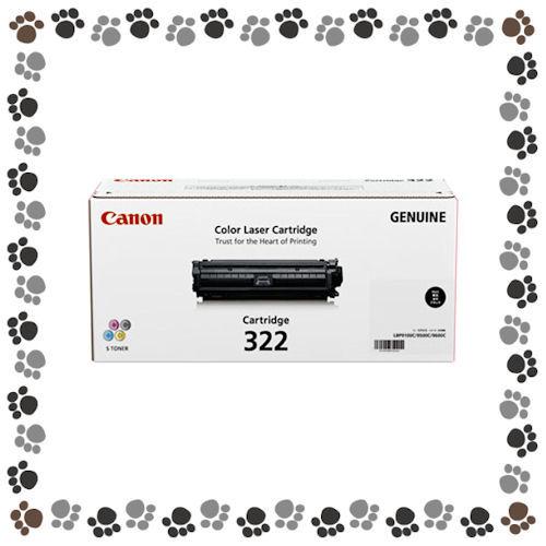 【送料無料】キャノン(CANON)<カラーレーザープリンター用トナーカートリッジ/純正>トナーカートリッジCRG-322BLK/ブラック【7040082】