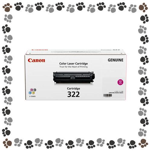 キャノン(CANON)<カラーレーザープリンター用トナーカートリッジ/純正>トナーカートリッジCRG-322MAG/マゼンタ【7040083】
