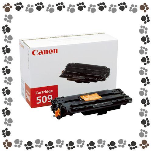 【送料無料】キャノン(CANON)<モノクロレーザープリンター用トナー/純正>トナーカートリッジ509【7044900】