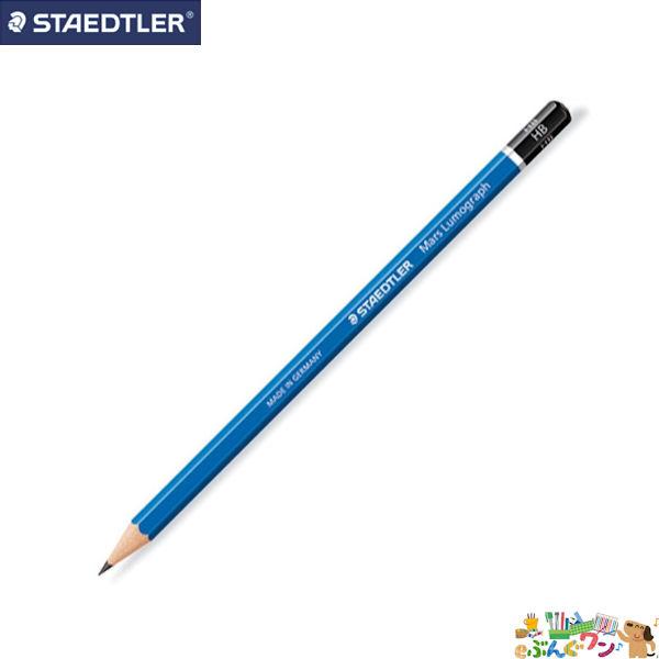 製図 税込 ファインアート 人気 おすすめ デザインなどのプロフェッショナルユーザーから厚い信頼を受けている鉛筆 紙への定着性がよく均一な線が書けます 折れにくく磨耗が少なく滑らかな書き味です ステッドラー 2270201 ルモグラフ製図用高級鉛筆 100-2B 12本入 マルス スーパーSALE対象商品