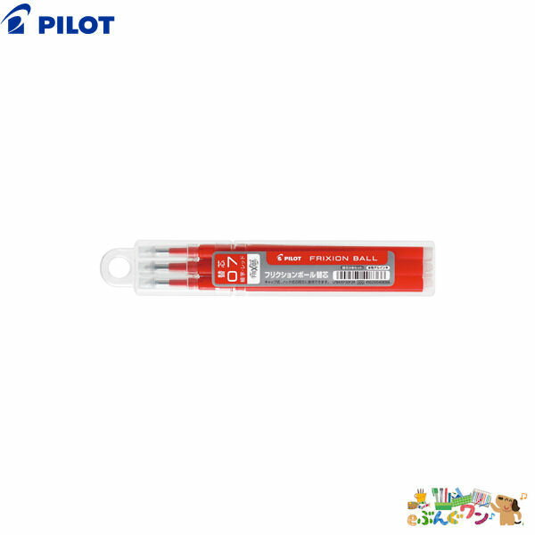 Red Pack of 3 LFBKRF30F3R Pilot Frixion Ball Refill 0.7 mm