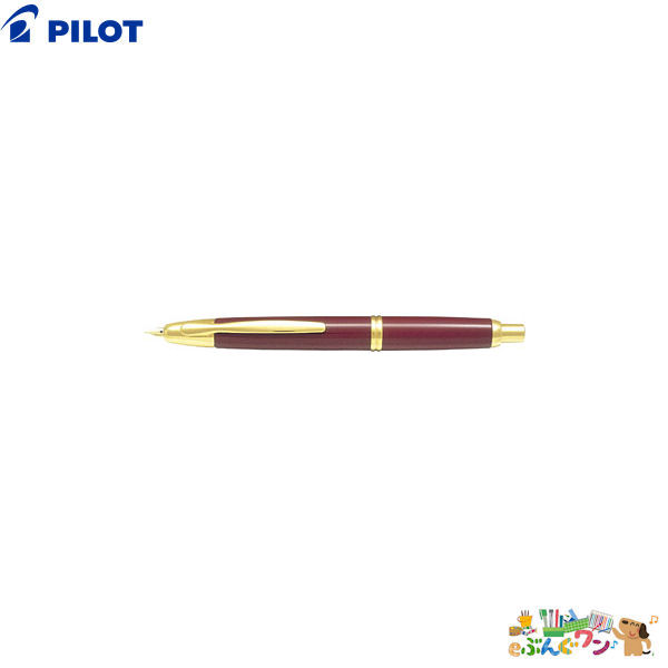 【送料無料】パイロット 万年筆 キャップレス<細字/F>FC-15SR-DR-F/ディープレッド【2052663】