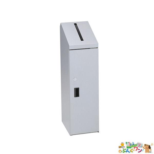 【取寄】ぶんぶく 機密書類回収ボックス スリムタイプ KIM-S-4【a29870】