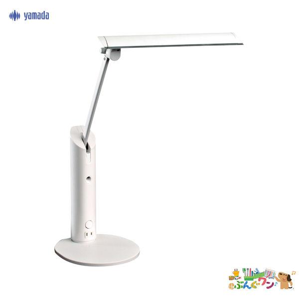 山田照明 LED Zライト Z-3600W/ホワイト【a12920】