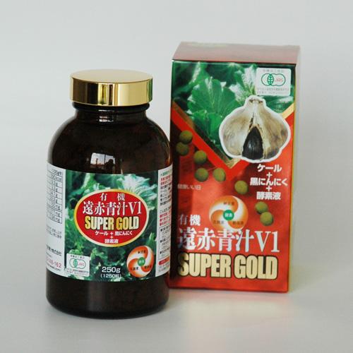【20%OFFクーポン配布中!】遠赤青汁(株)遠赤青汁V1SUPER GOLD 1250粒ビン