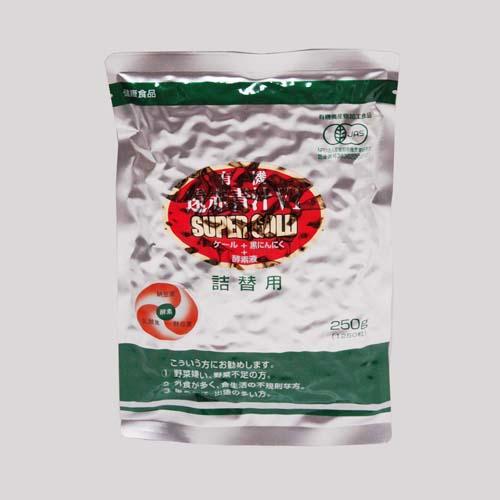 【愛媛県産有機ケール使用】遠赤青汁(株)遠赤青汁V1 SUPER GOLD 1250粒詰替<お取り寄せ>