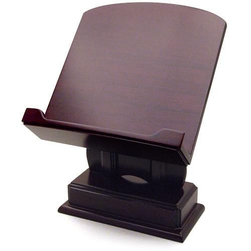 見台(過去帳台)二本足 紫檀 4.5寸 巾13.5cm×高さ18cm 【お盆用品 仏具 お彼岸】